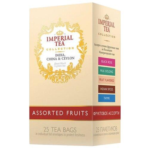 Чай Императорский чай Collection India, China & Ceylon Assorted fruits ассорти в пакетиках, 25 шт.