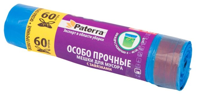 Мешки для мусора Paterra 106-006 60 л (20 шт.)