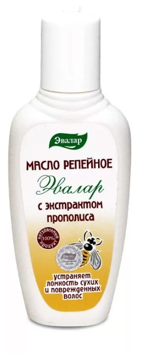 Эвалар Масло репейное с прополисом