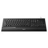 Клавиатура Logitech Illuminated Keyboard K740 Black USB
