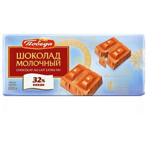 Шоколад Победа вкуса молочный 32% какао, 100 г победа вкуса шоколад молочный с орехом и изюмом 90 г