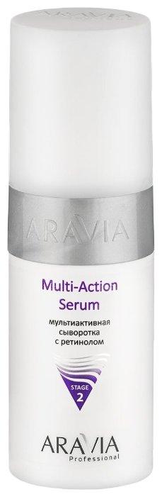 Aravia Professional Multi - Action Serum Сыворотка мультиактивная с ретинолом для лица, шеи и декольте