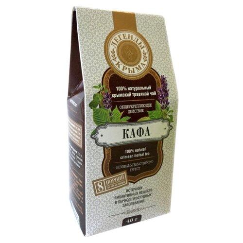 Чайный напиток травяной Легенды Крыма Кафа, 40 г виктория дьячкова легенды южного берега крыма дорогами мифов ипреданий