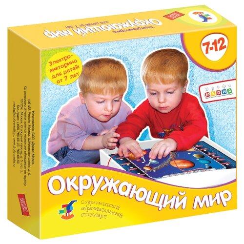 Настольная игра Дрофа-Медиа Электровикторина. Окружающий мир
