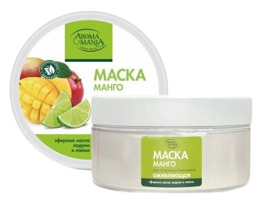 "AROMA MANIA Маска для волос ""Манго"""