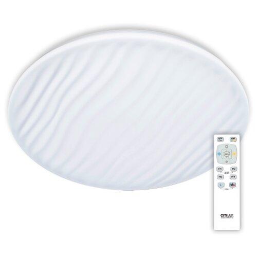 Светодиодный светильник Citilux Дюна CL72080RC 61.5 см потолочный светодиодный светильник citilux дубль cl556102