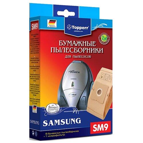 Фото - Topperr Бумажные пылесборники SM9 5 шт. topperr бумажные пылесборники sm5 5 шт