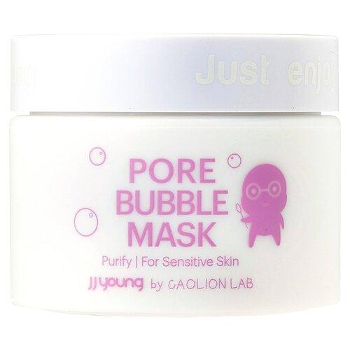 JJ Young Кислородная маска от черных точек, 50 г маска от черных точек с алиэкспресс