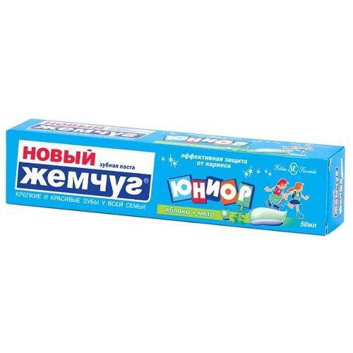 Купить Зубная паста Новый Жемчуг Юниор Яблоко и мята от 7 до 14 лет, 50 мл, Гигиена полости рта