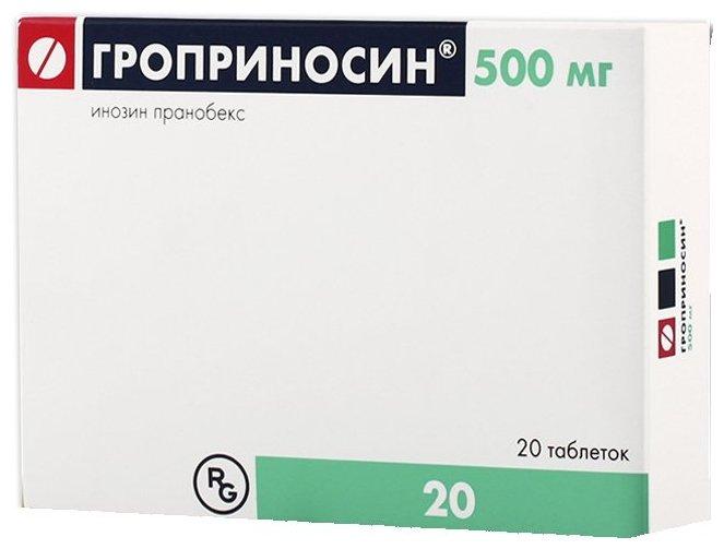 Гроприносин табл. 500мг №20