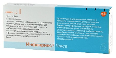 Вакцина инфанрикс сусп. в/м 0,5мл/доза 0,5мл №1 — купить по выгодной цене на Яндекс.Маркете