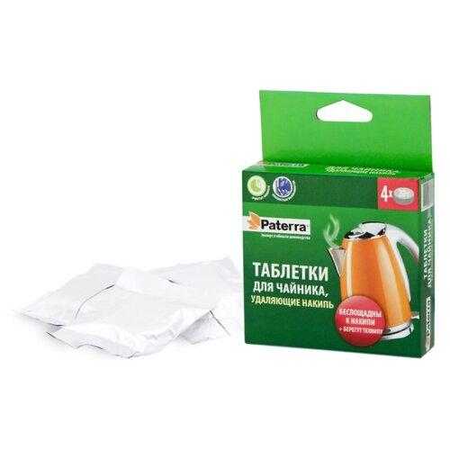 Таблетки Paterra 402-475 для чайника, 4 х 20 г