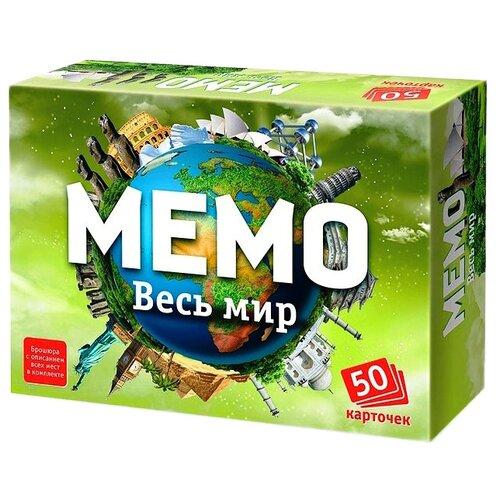 Купить Настольная игра Нескучные игры Мемо Весь мир, Настольные игры