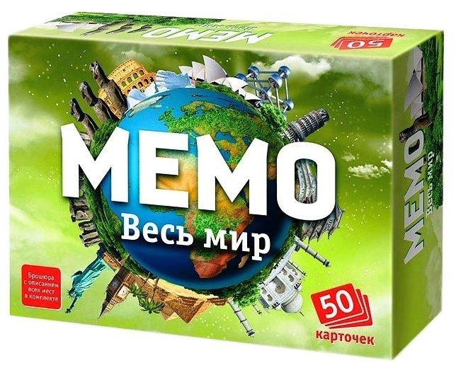 Настольная игра Нескучные игры Мемо Весь мир — купить по выгодной цене на Яндекс.Маркете