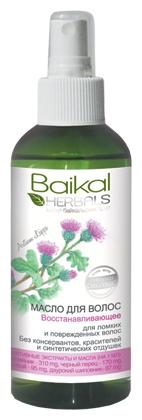 Baikal Herbals Масло для волос восстанавливающее для ломких и поврежденных волос