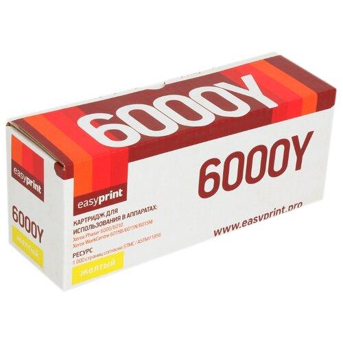 Фото - Картридж EasyPrint LX-6000Y, совместимый картридж easyprint lx 6000c