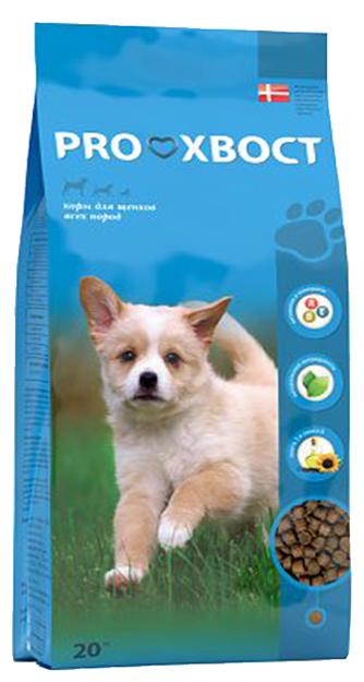 Корм для собак PROхвост Сухой корм для щенков