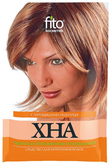 Fito косметик Хна бесцветная с зародышами пшеницы иранская для волос и кожи головы