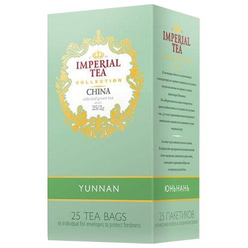 Чай зеленый Императорский чай Collection China Yunnan в пакетиках, 25 шт. чай улун императорский чай collection china oolong 120 г
