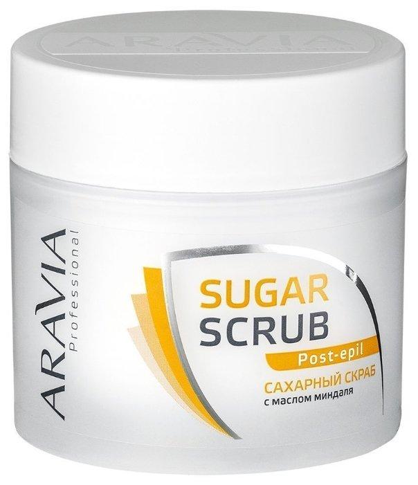 ARAVIA Professional Сахарный скраб для тела с маслом миндаля
