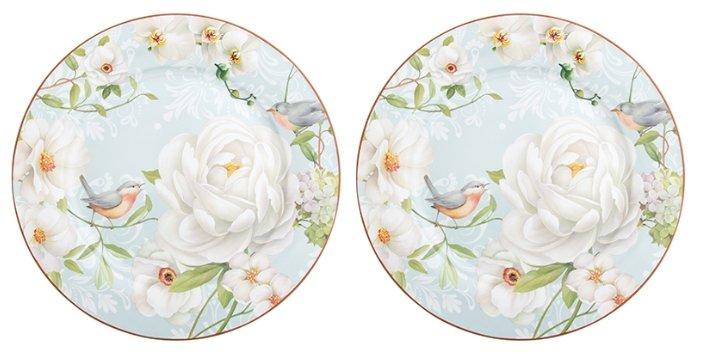 Elan gallery Набор круглых тарелок Дикая роза 26 см, 2 шт
