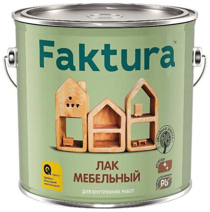Лак Faktura Мебельный (2.7 л)