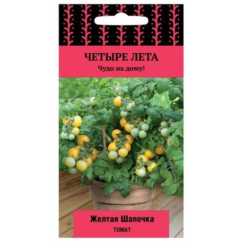 Семена ПОИСК Четыре лета Томат Желтая шапочка 5 шт. семена томат красная шапочка в цветной упаковке 5 шт поиск