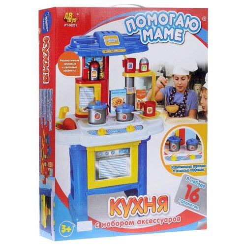 Купить Кухня ABtoys Помогаю маме PT-00231 синий/белый/желтый, Детские кухни и бытовая техника