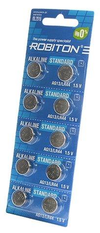 Батарейка ROBITON Alkaline Standart AG13/LR44