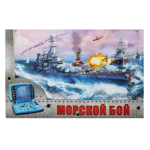 Настольная игра Рыжий кот Морской бой ИН-1760Настольные игры<br>
