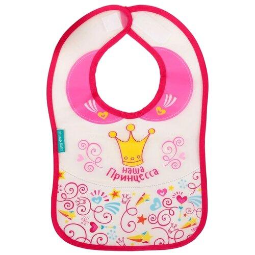 Купить Mum&Baby Нагрудник Джентельмен/Любимая дочка/Принцесса/Папина гордость/Лучший сын/Наша принцесса/Модник, 1 шт., расцветка: наша принцесса/розовый/желтый, Нагрудники и слюнявчики