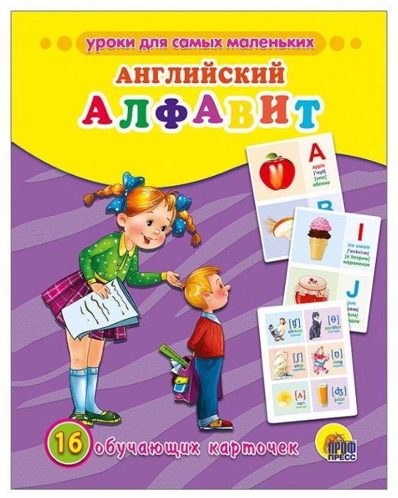 Набор карточек Проф-Пресс Уроки для самых маленьких. Английский алфавит 22x17 см 16 шт.
