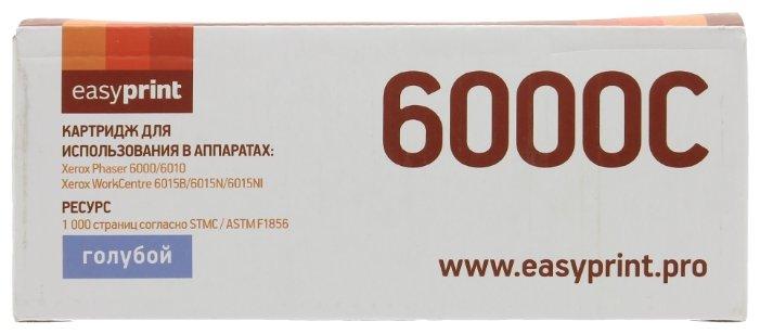 Картридж EasyPrint LX-6000C, совместимый