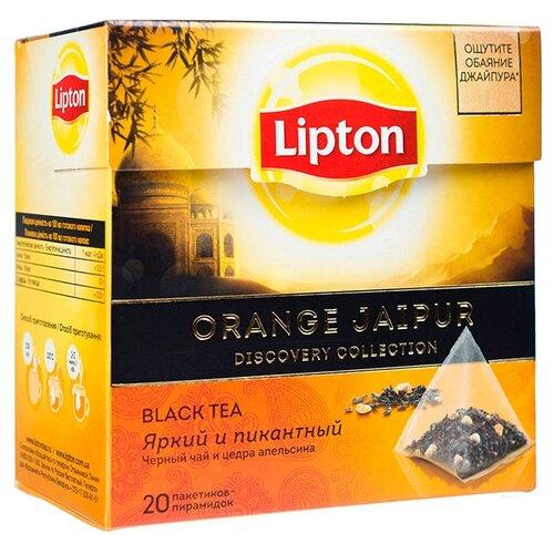 Чай черный Lipton Orange Jaipur в пирамидках, 20 шт.Чай<br>