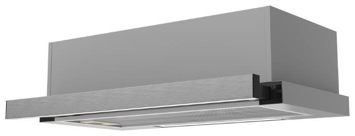 Вытяжка встраиваемая DARINA INTO 602 X