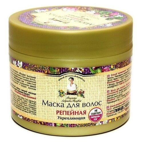 Рецепты бабушки Агафьи РБА Маска для волос репейная, 300 мл
