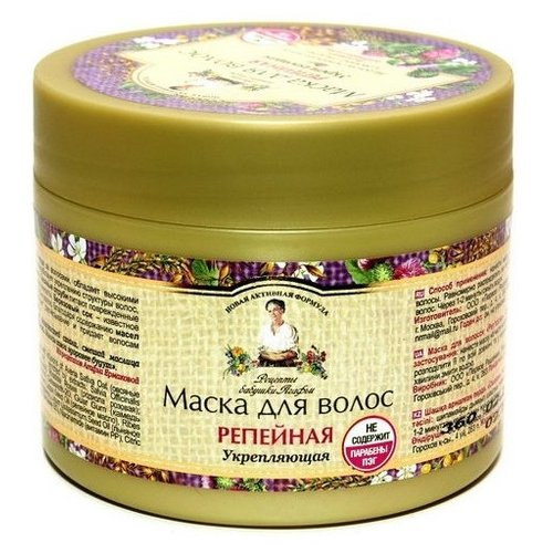 Рецепты бабушки Агафьи РБА Маска для волос репейная, 300 мл маска агафьи для волос
