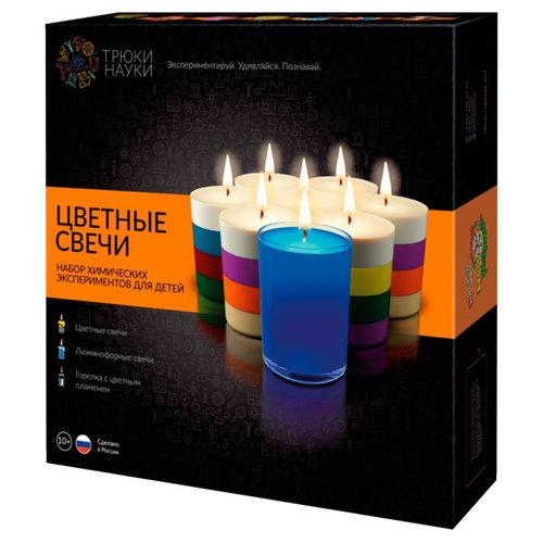 Купить Набор Трюки науки Цветные свечи (Z003), Наборы для исследований
