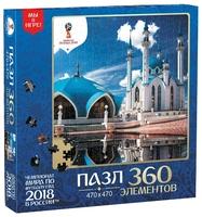 Пазл Origami ЧМ2018 Города Казань (03851) , элементов: 360 шт.