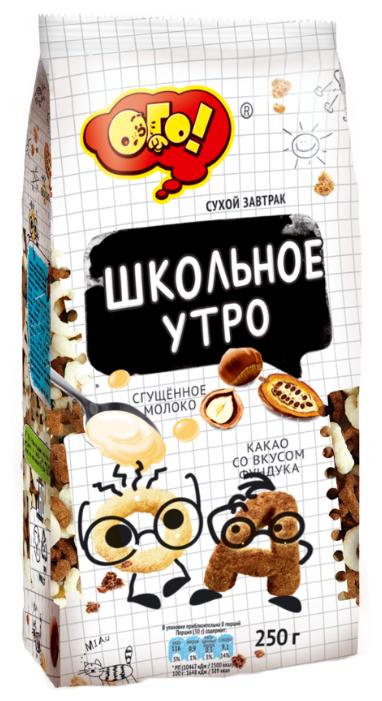 Завтрак сухой Ого! со сгущенным молоком и какао со вкусом фундука, 250г
