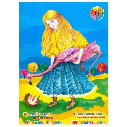 Купить Цветной картон двусторонний мелованный Страна чудес Лилия Холдинг, A4, 6 л., 6 цв., Цветная бумага и картон