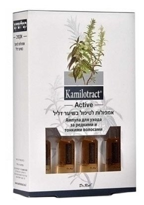 Kamilotract Ампулы для ухода за редеющими волосами