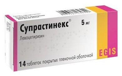 Супрастинекс таб. п/о плен. 5мг №14