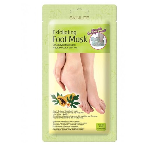 Фото - Skinlite Маска-носки для ног Отшелушивающая размер 35-40 40 мл estelare foot peeling program маска отшелушивающая для ног педикюрные носочки 40 г