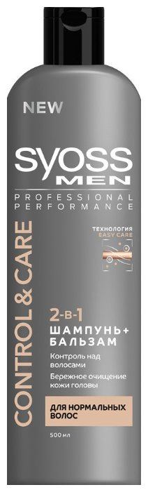 Syoss шампунь-бальзам Men Control&Care