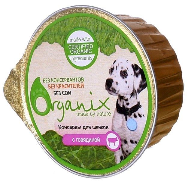Корм для собак ORGANIX Консервы для щенков с говядиной (ламистер)