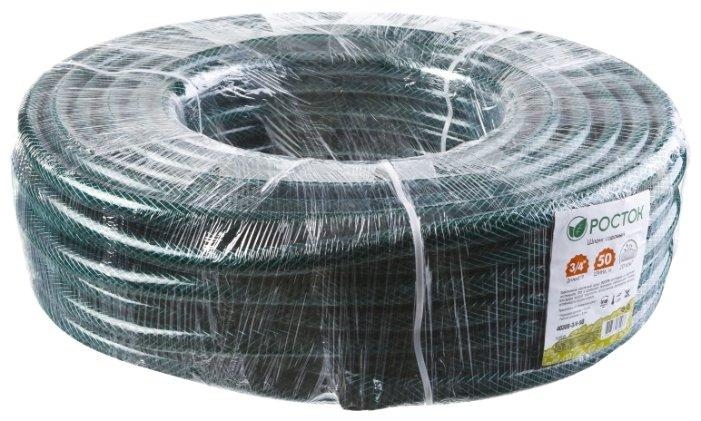 Шланг росток Классик поливочный 8атм армированный 3-х слойный 3/4х50м 40308-3/4-50