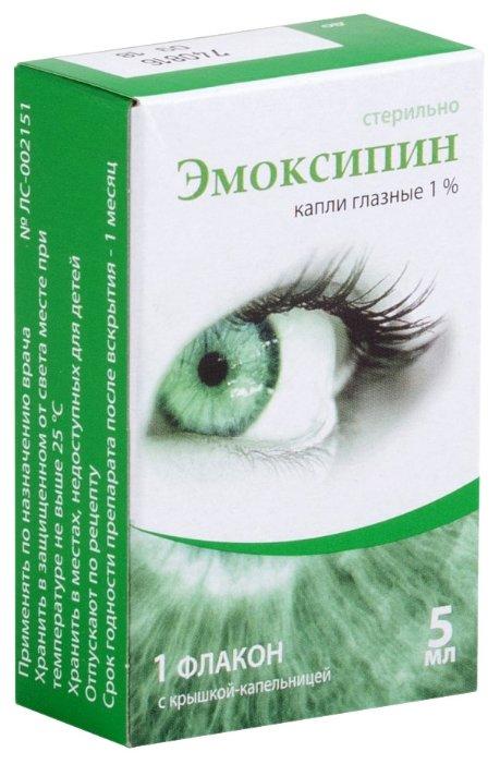Эмоксипин гл. капли 1% фл. 5мл
