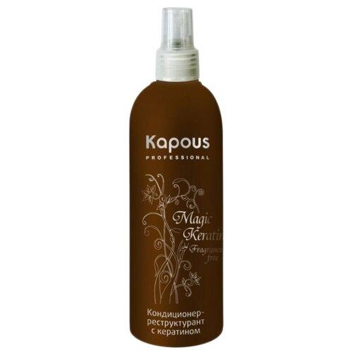 Kapous Professional Fragrance free Кондиционер-реструктурант с кератином Magic Keratin, 200 млМаски и сыворотки<br>