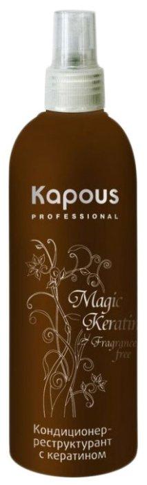 Kapous Professional несмываемый кондиционер-реструктурант Magic Keratin для сухих и поврежденных волос